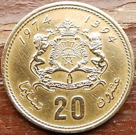20 Сантимов, 1974 года, Марокко,Монета, Монеты, 20 Centimes1974,Morocco,Coatof arms of Morocco,Герб Мароккона монете,КорольХасан IIна монете.