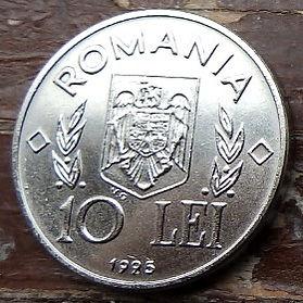 10 Леев, Лей 1995 года,Румыния,Монета, Монеты,10 Lei 1995,Romania,Coat of Arms, Герб,Fauna, Фауна, Пташка, Bird,Птица, Eagle, Орел на монете,FAO logo, Логотип ФАО на монете.