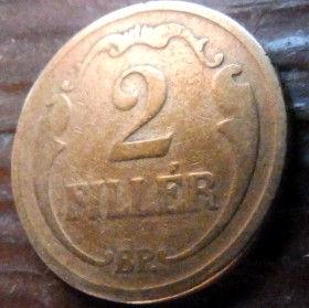 2 Филлера, 1927 года,Венгрия, Монета, Монеты,2Filler 1927,Hungary, Угорщина, Magyar,Орнамент,Ornament, Crown, Корона на монете.