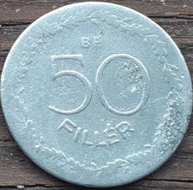 50 Филлеров, 1948 года,Венгрия, Монета, Монеты,50 Filler 1948,Hungary, Угорщина, Magyar,Рослинний орнамент,растительный орнамент,floral ornamentна монете,Коваль на ковадлі, Blacksmith on an anvil, Кузнец на наковальне на монете.