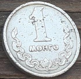 1 Мунгу, 1970 года, Монголия, Монета, Монеты, 1 Mungu 1970, Mongolia,Рослинний орнамент, Floral ornament,Растительный орнаментна монете,State Emblem of Mongolia, Герб Монголиина монете.
