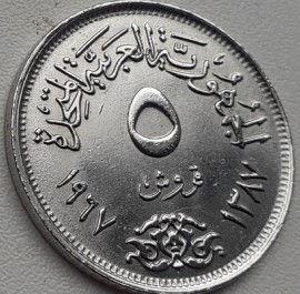 5 Пиастров, 1967 года, Египет, Монета, Монеты, 5 Piastres 1967,Egypt, Coat of arms of Egypt, Герб Египта на монете.