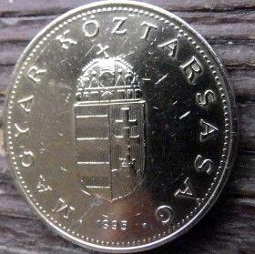 100 Форинтов, 1995 года,Венгрия, Монета, Монеты,100 Forint 1995,Hungary, Угорщина, Magyar,Crown, Корона, Coat of arms,Герб на монете.