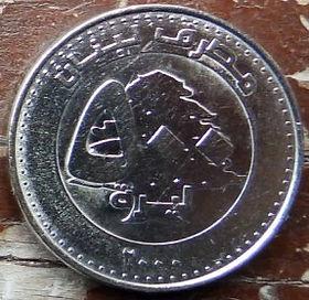 500 Ливров, 2000 года, Ливан, Монета, Монеты, 500 Livres 2000, Liban, Cedar tree, Дерево Кедр на монете.