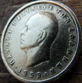 2 Драхмы, 1959 года, Греция, Монета, Монеты, 2 Драхмаі, 2 Drachmas 1959, Greece,Герб Греции,Античные воины,Ancient warriors,Корона, Crown,Король Павел I на монете.