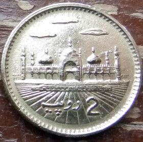 2 Рупии, 2002 года,Пакистан, Монета, Монеты, 2Rupees 2002, Pakistan, Badshahi Mosque, Мечеть Бадшахина монете,Місяць, Зірка,Колоски, Moon, Star,Spikelets, Месяц, Звезда,Колоски на монете.