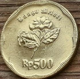 500 Рупий, 1992 года, Индонезия, Монета, Монеты, 500 Rupiah 1992, Republik Indonesia, Квітка, Жасмін індійський, Flower, Arabian jasmine, Цветок, Жасмин индийский на монете, National emblem of Indonesia, Герб Индонезии на монете.