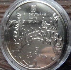 AndriivskaCerkva2011z.jpg