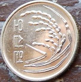 50 Вон, 2000 года, ЮжнаяКорея, Монета, Монеты, 50 Vons2000, South Korea,Флора, Стебло рису,Flora, Rice stalk,Флора, Стебель рисана монете.