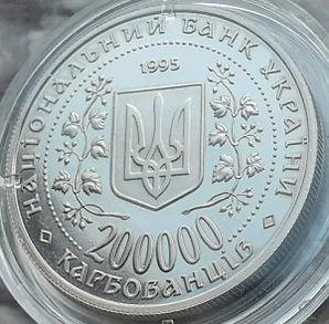 50R.PeremoguVVV1995z.jpg