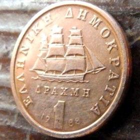 1 Драхма, 1988 года, Греция, Монета, Монеты, 1 Драхмн, 1 Drahm 1988, Greece,Ship,Корабльна монете,Ласкарина Бубулина на монете.