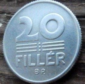20 Филлеров, 1980 года,Венгрия, Монета, Монеты,20 Filler 1980,Hungary, Угорщина, Magyar,Spikelets, Колоски на монете.