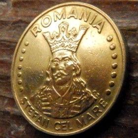 20 Леев, Лей 1992 года,Румыния,Монета, Монеты,20 Lei 1992,Romania,Рослинний орнамент,растительный орнамент,floral ornament на монете, STEFAN CEL MARE,Стефан III Великий на монете.