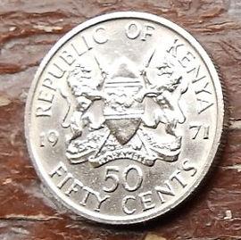 50 Центов, 1971 года, Кения,Монета, Монеты, 50 Fifty Cents 1971, Republic of Kenya,Coat of arms of Kenya,Герб Кении на монете, First President of Kenya Jomo Kenyatta,Первый президент Кении Джомо Кениата на монете.