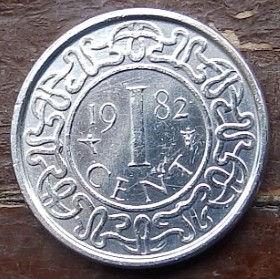 1 Цент,1982 года, Суринам, Монета, Монеты, 1Cent 1982, Suriname, Ornament,Орнаментна монете, Coat of arms ofSuriname,Герб Суринамана монете.