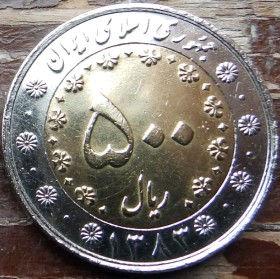 500 Риалов, 2004 года, Иран, Монета, Монеты, 500 Rials 2004, Iran, Рослинний орнамент,Floral ornament,Растительный орнаментна монете, Птах, Орел, Квітка,Bird, Eagle, Flower,Птица, Орел, Цветок на монете.