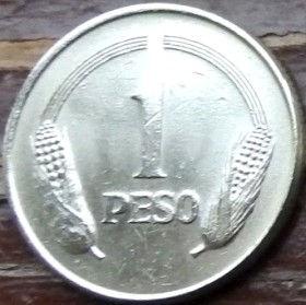 1 Песо,1975 года, Колумбия, Монета, Монеты, 1 Peso1975, Republica de Colombia, Флора, Кукурудза,Flora, Corn,Флора, Кукуруза на монете, SimonBolivar,Симон Боливар на монете.