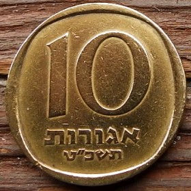 10 Агорот, 1969 года, Израиль, Монета, Монеты, 10 Agorot 1969, Israel, Флора, Фінікова пальма, Flora, Date palm, Флора, Финиковая пальма на монете.