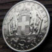 5 Драхм, 1966 года, Греция, Монета, Монеты, 5 Драхмаі, 5 Drachma1966, Greece,Герб Греции,Античные воины,Ancient warriors,Корона, Crown,Король Константин II на монете.