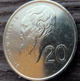 20 Центов, 1993 года, Кипр, Монета, Монеты, 20 Cents 1993, Cyprus, Zeno of Kition, Зенон Китийский на монете, Рослинний орнамент, растительный орнамент, floral ornament, Голуб з оливковою гілкою, Pigeon with olive branch, Голубь с оливковой ветвью на монете.