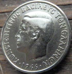 2 Драхмы, 1966 года, Греция, Монета, Монеты, 2 Драхмаі, 2 Drachmas 1966, Greece,Герб Греции,Античные воины,Ancient warriors,Корона, Crown,Король Константин II на монете.