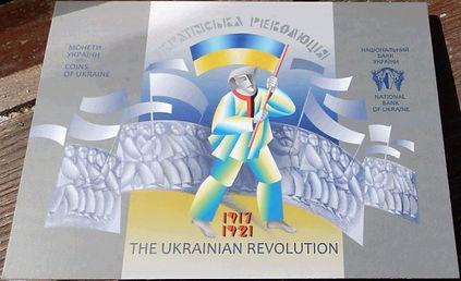 UkrRevol1917R2017a.jpg
