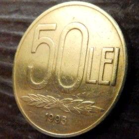 50 Леев, Лей 1993 года,Румыния,Монета, Монеты,50 Lei 1993,Romania,Рослинний орнамент,растительный орнамент,floral ornament на монете, ALEXANDRU IOAN CUZA,Александру Ион Куза на монете.