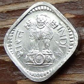 5 Пайс, 1968 года,Индия, Монета, Монеты, 5Paise 1968, India, Emblem of India,Эмблема Индии на монете.