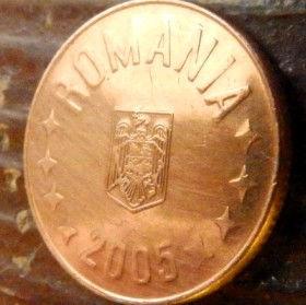 5 Бани,2005 года,Румыния,Монета, Монеты,5 Bani 2005, Romania, Coat of Arms, Герб,Fauna, Фауна, Пташка, Bird,Птица, Eagle, Орел на монете.