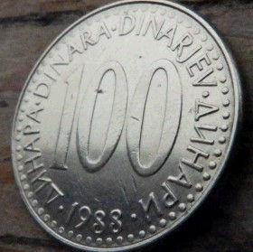 100 Динаров, 1988 года, СФР Югославия, Монета, Монеты, 100 Dinara 1988, SFR Jugoslavija, СФР Jугославиjа,Coat of Arms,Герб на монете.