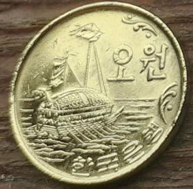 5 Вон, 1971 года, ЮжнаяКорея, Монета, Монеты, 5 Vons1971, South Korea, Turtle ship,Корабль-черепахана монете.