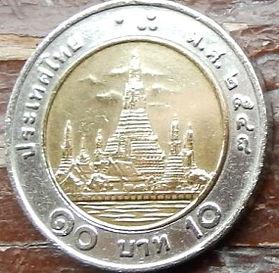 10 Батов, 2005года, Королевство Таиланд, Монета, Монеты, 10 Bat 2005, Kingdom of Thailand, Wat Arun, Ват Арун (Храм рассвета) на монете, King Rama IX, Король Рама IX на монете.