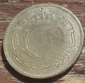 100 Филсов, 1962 года, Иордания, Монета, Монеты, 100 One Hundred Fils1962, The Hashemite Kingdom of Jordan,Spikelets, Crown, Колоски, Корона на монете.