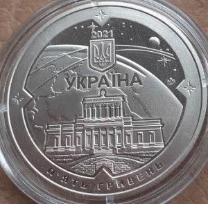 MukolaivAstroObserv2021z.jpg