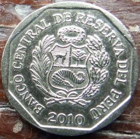 50 Сентимов,2010 года, Перу, Монета, Монеты, 50 Centimos 2010, Peru,Рослинний орнамент,Floral ornament,Растительный орнаментна монете,Coat of arms of Peru,Герб Перу на монете.
