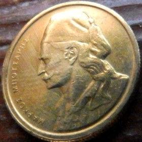 50 Лепт, 1976 года, Греция, Монета, Монеты, 50 Лепта, 50 Lepta 1976,Greece,Маркос Боцарисна монете.