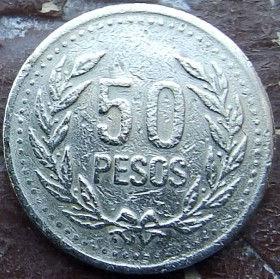 50 Песо,1994 года, Колумбия, Монета, Монеты, 50 Pesos 1994, Republica de Colombia, Рослинний орнамент,Floral ornament,Растительный орнамент на монете,Coat of arms of Colombia,Герб Колумбии на монете.