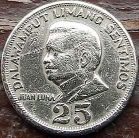 25 Сентимов, 1969 года, Филиппины,Монета, Монеты, 25 Sentimos 1969,Republika ng Pilipinas, Juan Luna,Хуан Лунана монете,Coat of arms of the Philippines, Герб Филиппинна монете.