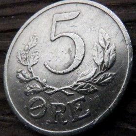 5 Эре, 1941 года, Дания, Монета, Монеты, 5 Ore 1941, Danmark,Рослинний орнамент,растительный орнамент,floral ornament, Crown,Корона,Monogram, ВензельКороляКристиана X на монете.