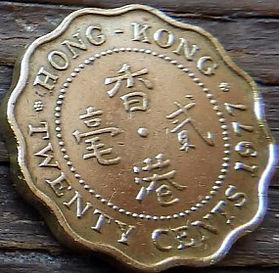 20 Центов, 1977 года, Гонконг, Монета, Монеты, 20 Twenty Cents 1977, Hong-Kong,Королева Elizabeth II, Елизавета IIна монете, Второй портрет королевы.