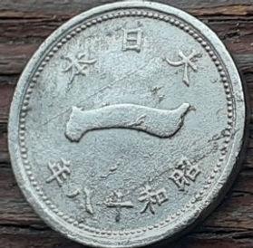 1 Сен, 1943 года, Япония, Монета, Монеты, 1 Sen 1943, Japan, Volcano,Mount Fuji, Вулкан, Фудзи на монете.