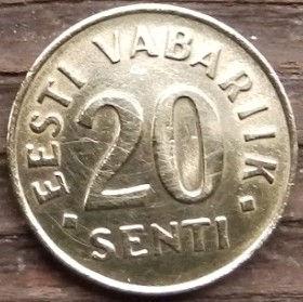 20 Сентов, 1992 года, Эстония, Монета, Монеты, 20 Senti 1992, Eesti Vabariik,Coat of Arms,Герб,Fauna, Фауна,Lions, Львы на монете.