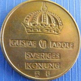 5 Эре, 1958 года, Швеция, Монета, Монеты, 5 Ore 1958, Sverige, Sweden,Crown,Корона на монете.