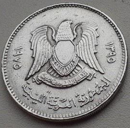 100 Дирхамов, 1975 года, Ливия,Монета, Монеты, 100 Dirhams 1975, Libya, Ornament, Spikelets,Орнамент, Колоскина монете,Coat of arms of the Arab Socialist Republic of Libya,Герб Арабской социалистической республики Ливия на монете.