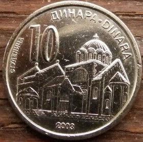 10 Динаров, 2003 года, Сербия, Монета, Монеты, 10 Dinara2003, Srbije, Србиjе,Serbia,Cathedral,Church, MonasteryStudenica,Церковь,Собор, Монастырь,Студеница на монете,Coat of Arms,Герб на монете.