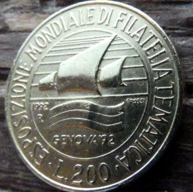 200 Лир, 1992 года, Италия, Монета, Монеты, 200 Lire1992, Italiana, Italy, Філателія,Philately, Филателия, Поштова марка, Postage stamp,Почтовая марка намонете,Жінка, Woman, Женщинана монете.