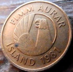 5 Эйре, 1981 года, Исландия, Монета, Монеты, 5 Fimm aurar1981, Island,Iceland, Fauna,Фауна,Риба, Fish, Рыба,Сramp-fish,Скатна монете, Пташка, Bird, Птица, Eagle, Орел на монете.