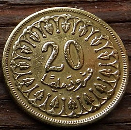 20 Миллимов, 1960 года, Тунис,Монета, Монеты, 20 Millims 1960,Tunisia,Ornament,Орнаментна монете.