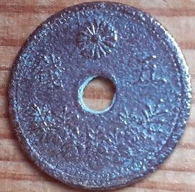 5 Сенов, 1922 года, Япония, Монета, Монеты, 5 Sen 1922, Japan, Рослинний орнамент, Floral ornament, Растительный орнамент на монете.