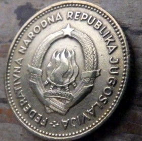 10 Динаров, 1955 года, ФНР Югославия, Монета, Монеты, 10 Dinara 1955, FNRJugoslavija, ФНР Jугославиjа, Жінка,Woman,Женщина, Spikelets, Колоскина монете,Coat of Arms,Герб на монете.